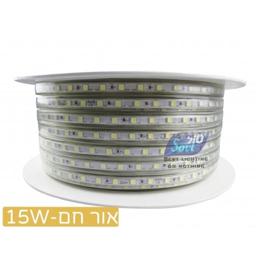 גליל 50 מטר סרט לד מוגן מים 230V/15W/M-60LED/M-5050-חם